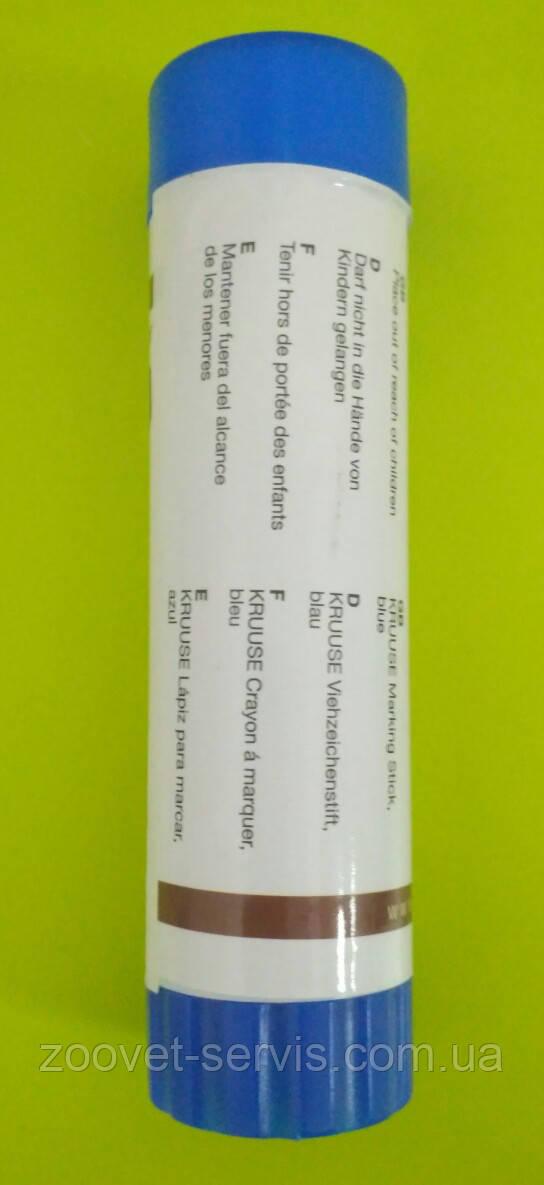Маркер-карандаш для маркировки животных Kruuse синий