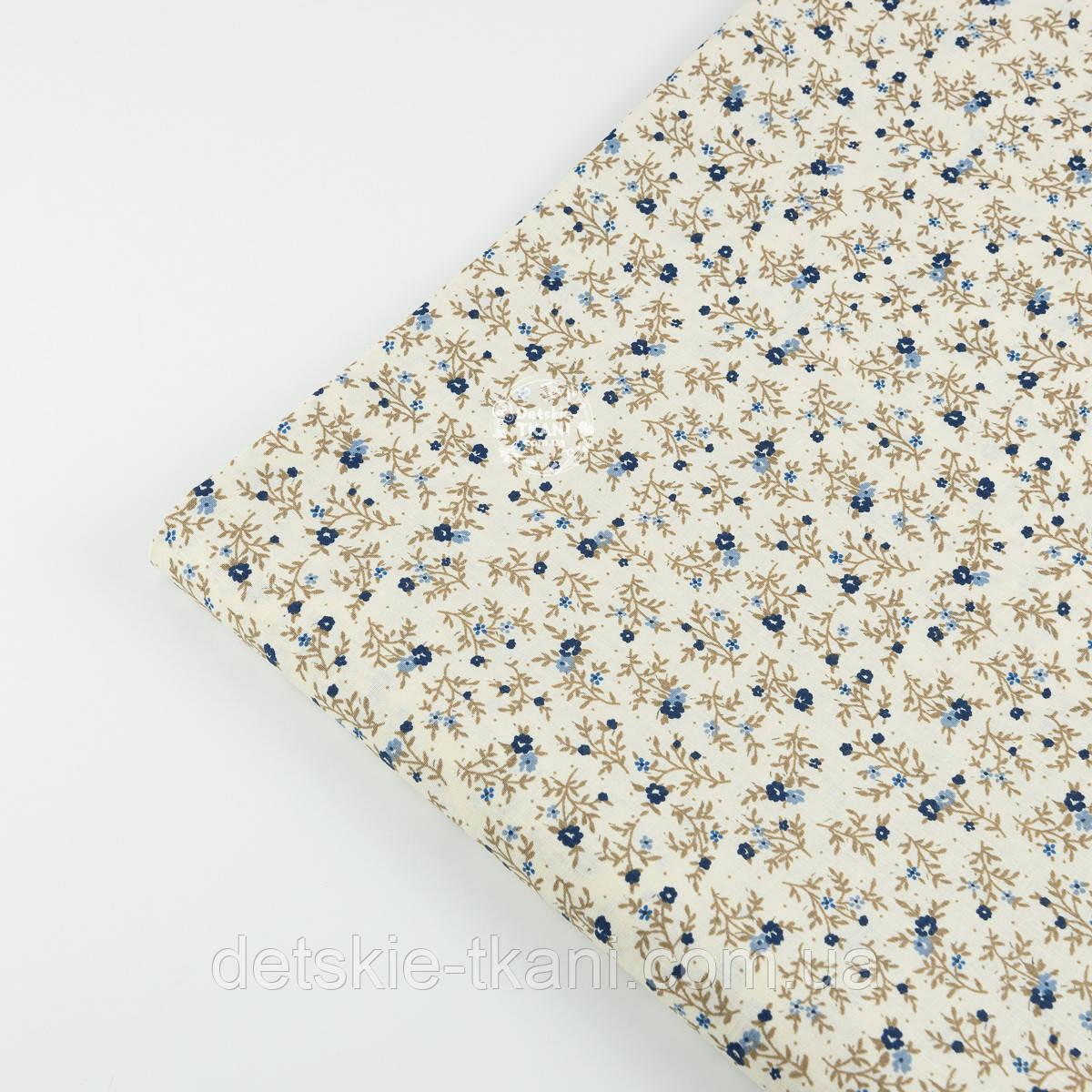 Лоскут ткани №308а размером 24*78 см