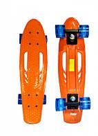 Скейт Penny Board Legasy светящиеся колеса оранжевый