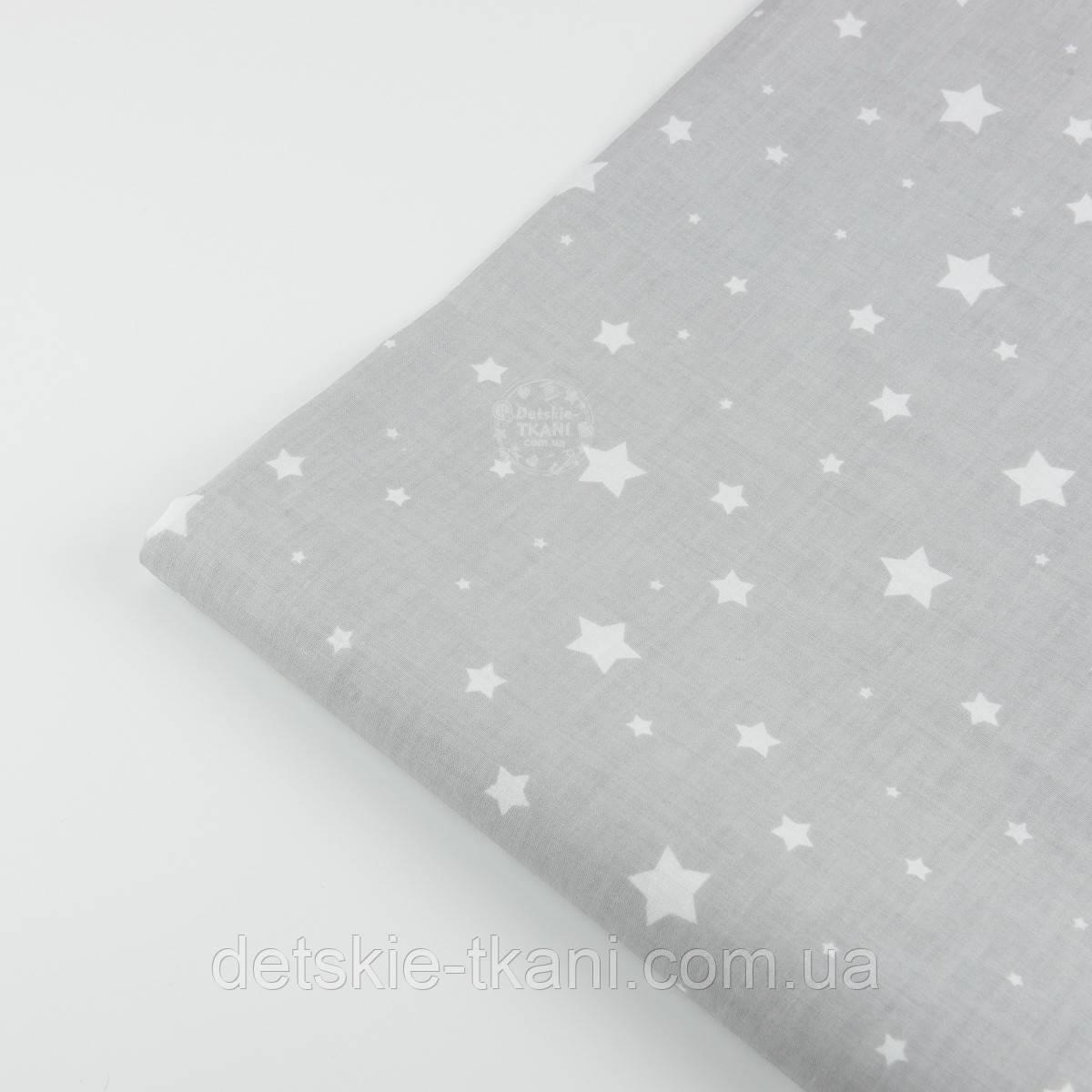 """Лоскут ткани №437а серого цвета """"Звездопад"""""""