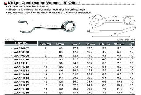 Ключ комбинированный укороченный 7мм (полированный) TOPTUL AAAF0707, фото 2
