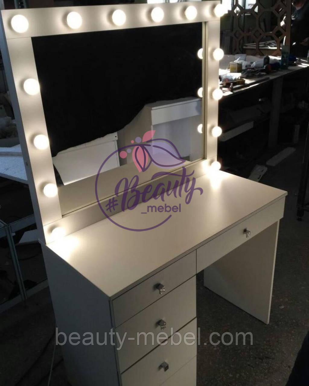 Стол визажиста с подсветкой и большим зеркалом, белый