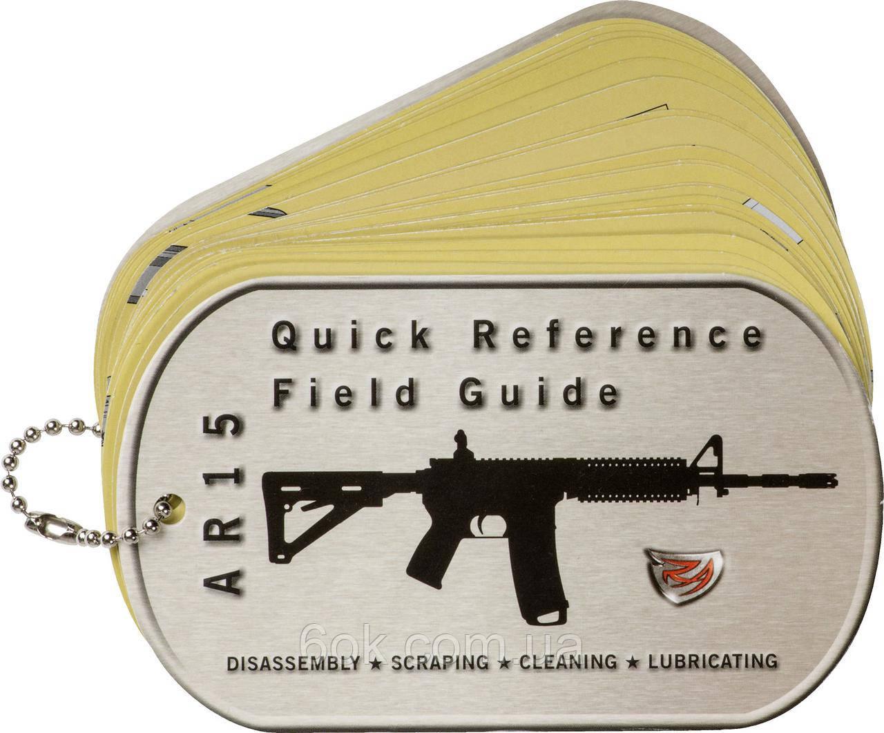 Брелок Real Avid AR15 Field Guide