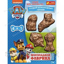 """Набор для творчества """"Шоколадная фабрика"""" Щенячий патруль"""