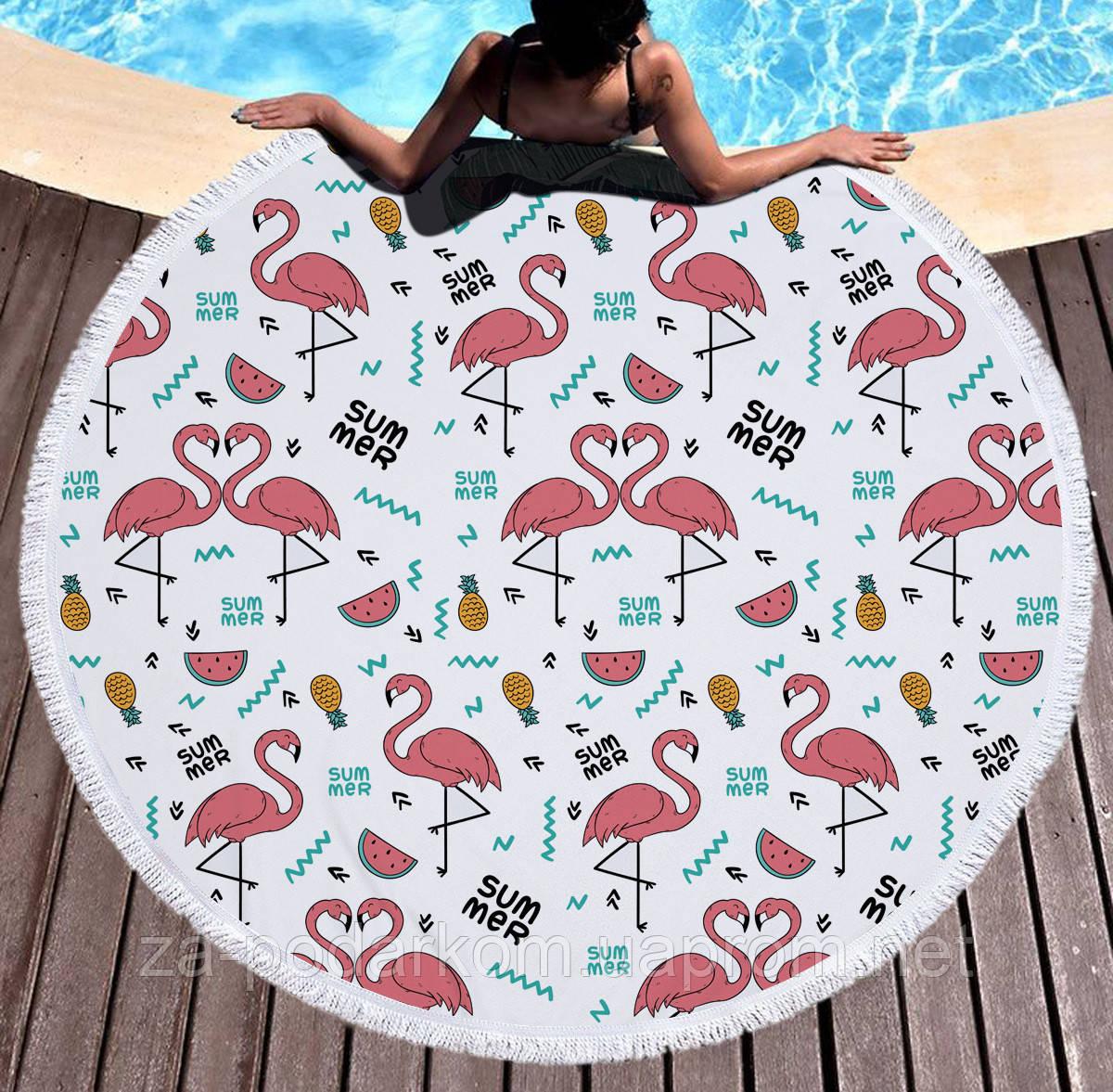 Круглый пляжный коврик (подстилка для пляжа) SUM MER Фламинго с бахромой