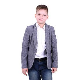 Пиджак для мальчика Endy (серый) Распродажа модели