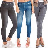 Утягивающие джеггинсы Slim N Lift Caresse лосины Джинсы Jeans Blue  Slim'n Lift Caresse Jeans
