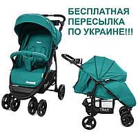 Коляска для новорожденных детская прогулочная Tilly Avanti T-1406 в льне книжка зима лето