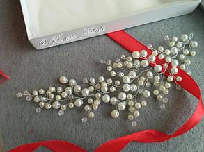 Жемчужная веточка в прическу невесты молочно-белого цвета 15 см. украшения из бусин в прическу на свадьбу