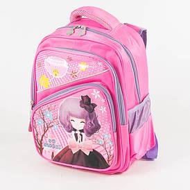 Школьный/прогулочный рюкзак для девочек - розовый - 14-1713