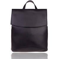 Рюкзак сумка с клапаном черный