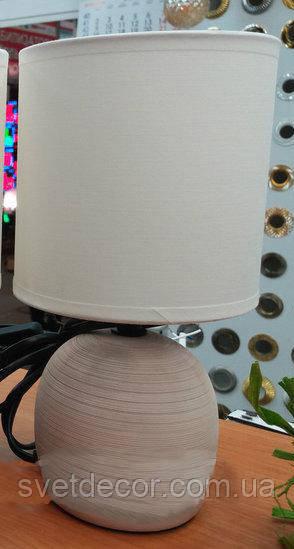 Настольная лампа с абажуром Z-Light 5002 E27