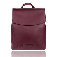 Рюкзак сумка с клапаном марсала