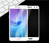 3D защитное стекло для Huawei Y3 2017 (на весь экран) Белый