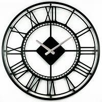 Часы настенные London