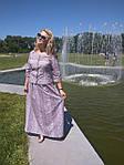 Костюм женский  прошва кос 002-3, юбка в пол и жакет лен ., фото 7