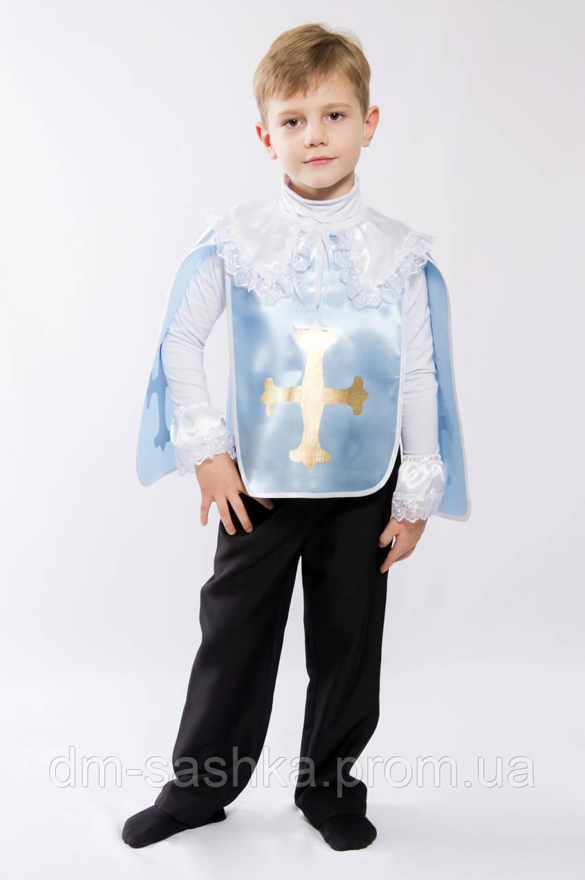 Детский карнавальный костюм «Мушкетер»