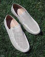 Мужские светлые летние кожаные туфли с перфорацией бежевые