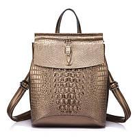 Рюкзак сумка женский городской кожаный с тиснением под крокодила (золотистый), фото 1