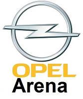 Opel Arena. Опель Арена. Стартер, генератор и комплектующие.