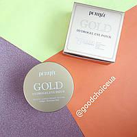 Гидрогелевые патчи Petitfee Gold Hydrogel Eye Patch 5+ golden complex