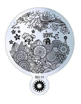 Пластина для стемпинга SG-11, диаметр 9 см
