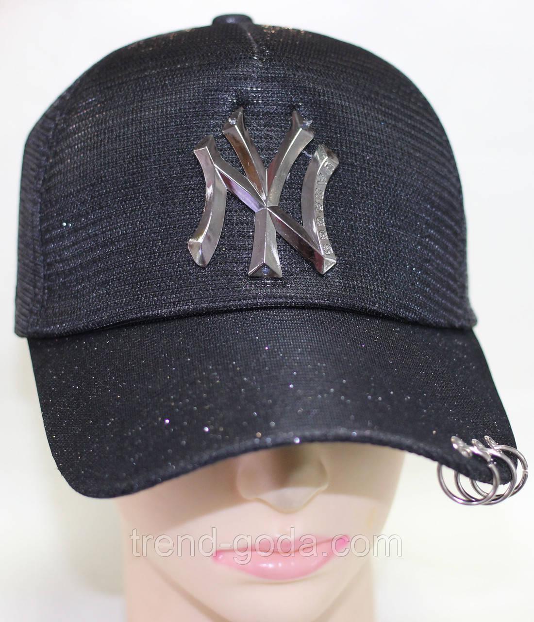 Кепка женская  Нью Йорк. Бейсболка блестящяя черная