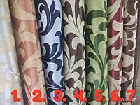 Ткань для штор блэкаут  (двухсторонняя) на метраж и опт высота 2.8 м, фото 1