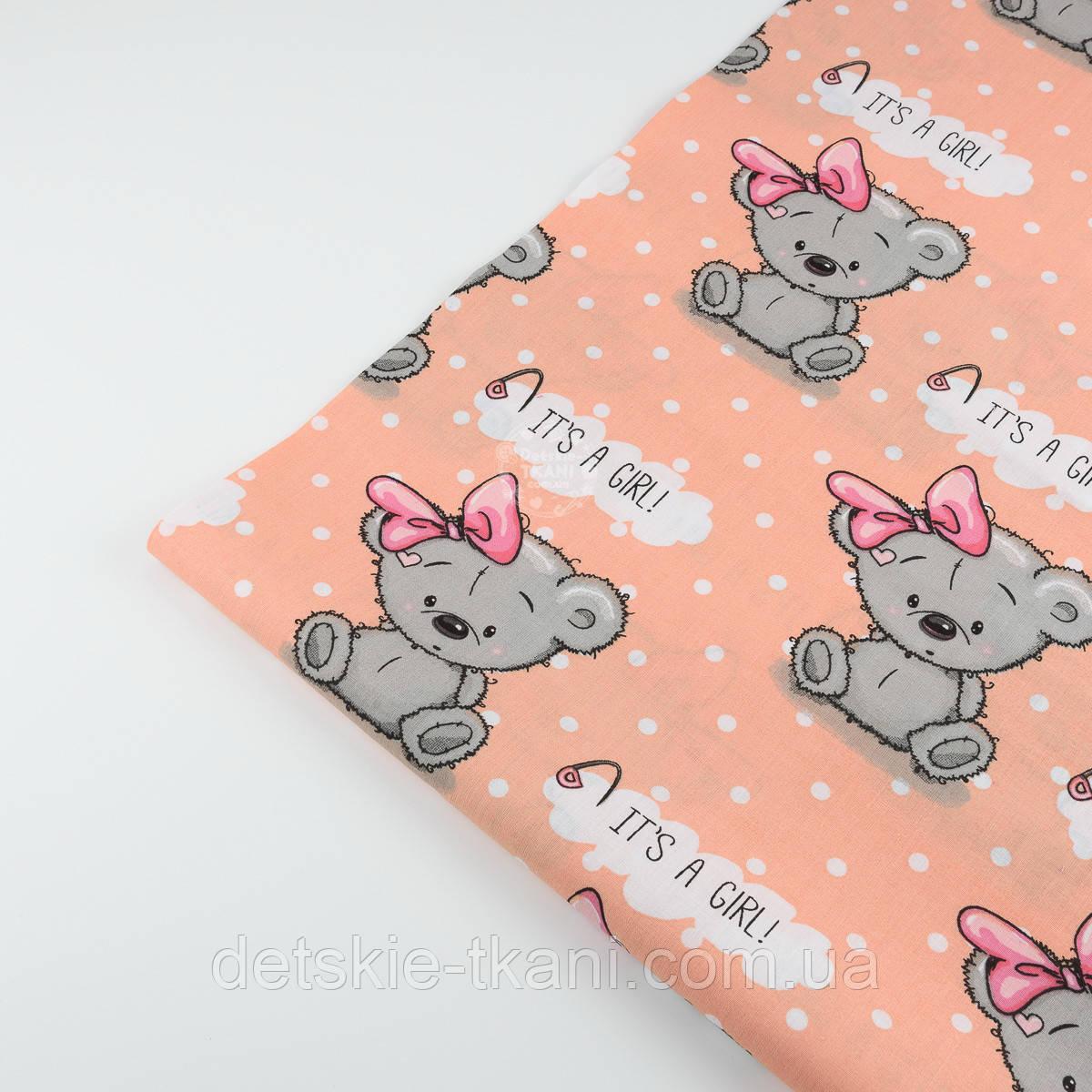 """Лоскут ткани №1149а  """"Мишки Girl с малиновым бантиком"""" на персиковом фоне"""