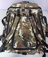 Рюкзак 80 литров, фото 1