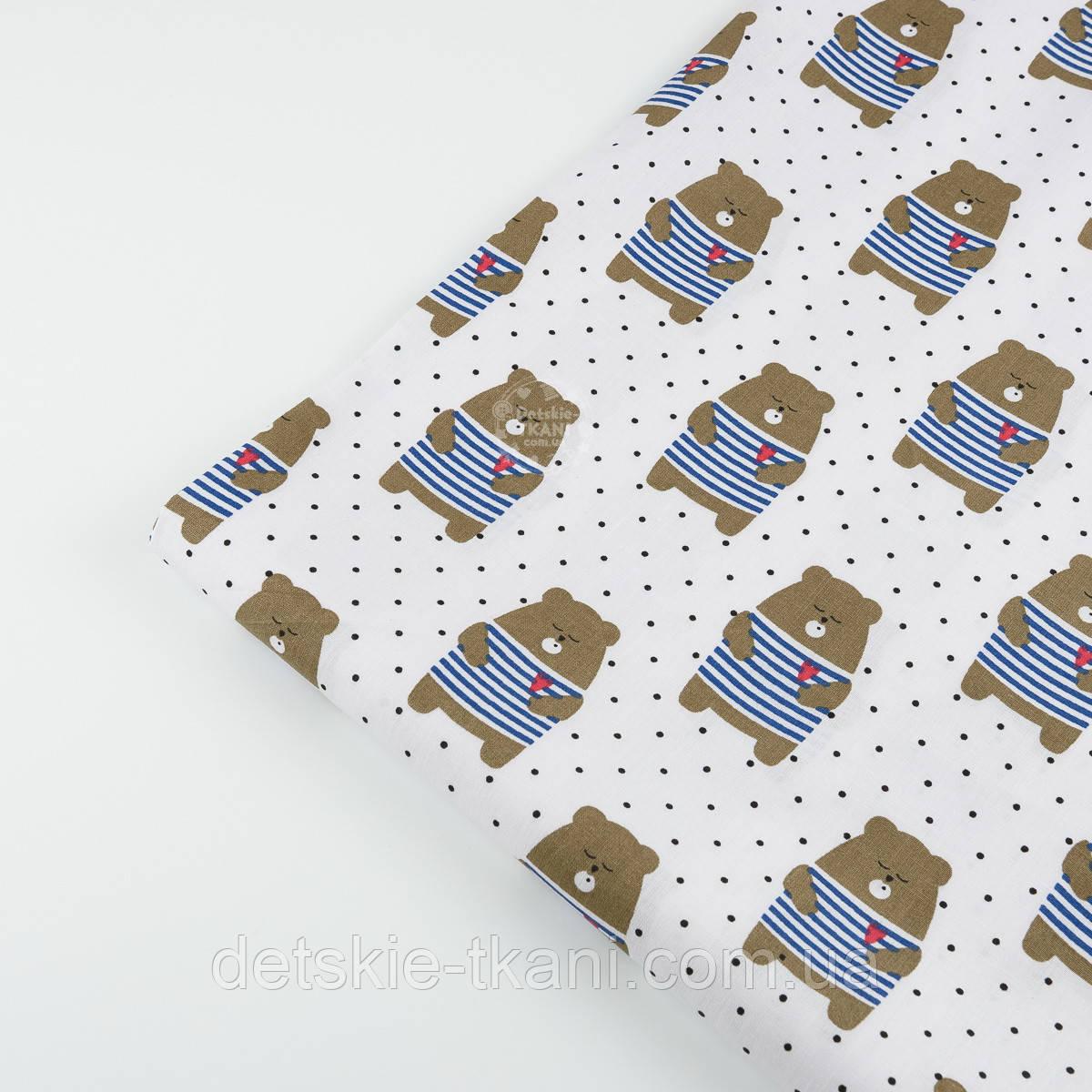 Лоскут ткани №908а размером 48*78 см