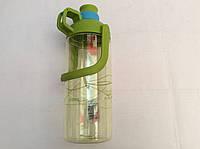 Бутылка для воды спортивная 8862
