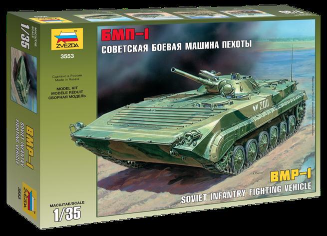 Советская боевая машина пехоты БМП-1. 1/35 ZVEZDA 3553, фото 2