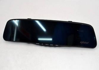 Зеркало видеорегистратор с камерой заднего вида и сенсорным экраном Eplutus D10 (4.5 дюйма)