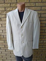 Пиджак мужской классический KOZOM, Италия