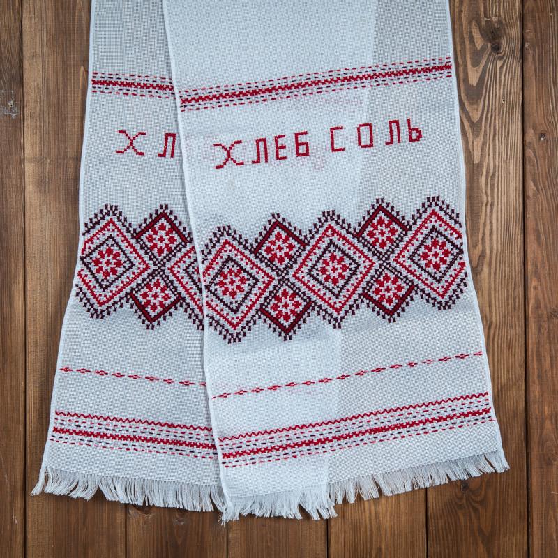 """Красивый  свадебный рушник """"Хлеб Соль"""""""
