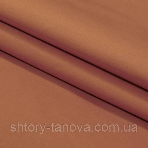 Декоративная ткань для штор, однотонная хурма