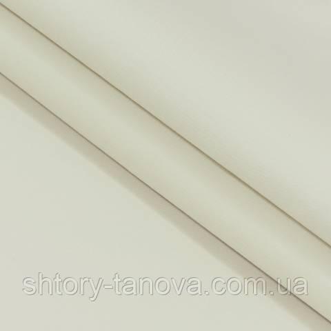 Декоративная ткань для штор, однотонная топленое молоко