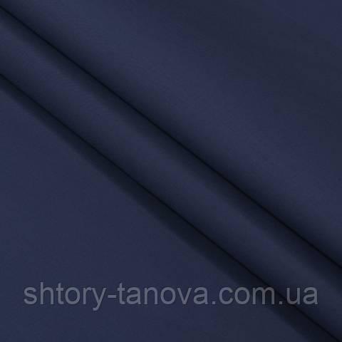 Декоративная ткань для штор, однотонная тёмно-синий