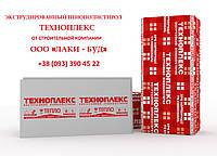 Экструдированный пенополистирол ТЕХНОПЛЕКС / TECHNOPLEX 1180х580х30 (0,266916м3/13 плит)