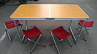Стол + 4 стула туристический набор алюминиевый, фото 1