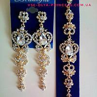 """Комплект вечерние серьги-гвоздики и браслет  """"под золото"""", высота 9,8 см. , фото 1"""
