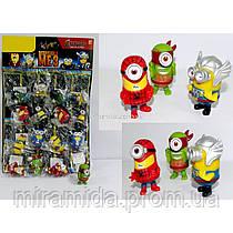 Набор игрушек Миньоны