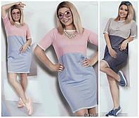 Платье двухцветное Батал до 58р 16531, фото 1