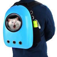 Рюкзаки-переноски для животных