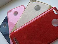 Чехол с блестками  Xiaomi Redmi 4x