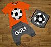 Комплект Gol, фото 4