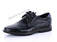 Подростковые туфли для мальчиков оптом на шнуровке  от ТМ. PALIAMENT ( рр. с 31 по 36)