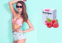 Guarchibao FatCaps - Порошок для похудения - МАЛИНА (Гуарчибао)