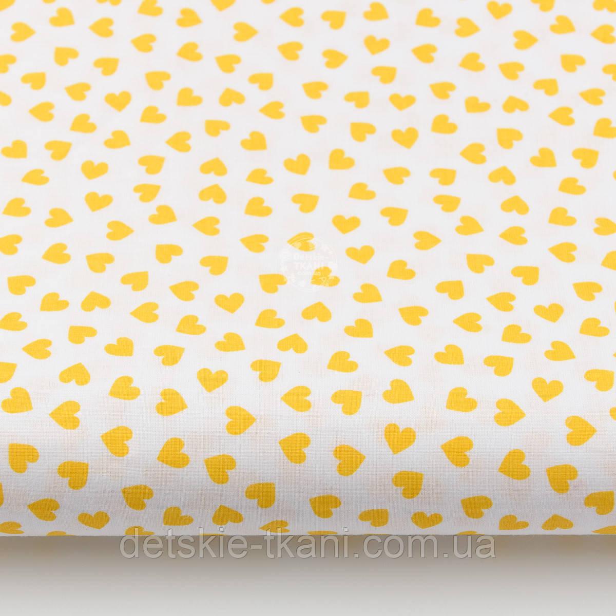 Ткань с желтыми мини сердечками на белом фоне (№ 834)
